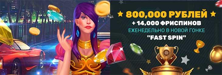 PlayAmo - это не только бонусы!