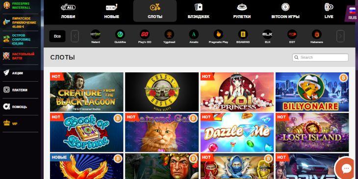 Игровые автоматы PlayAmo