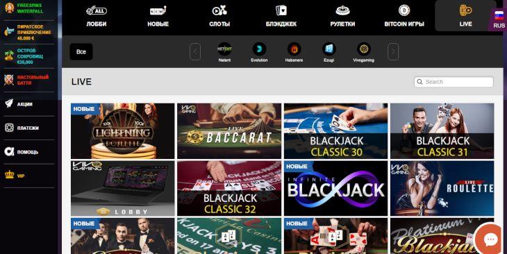 Плей Амо казино с живыми дилерами