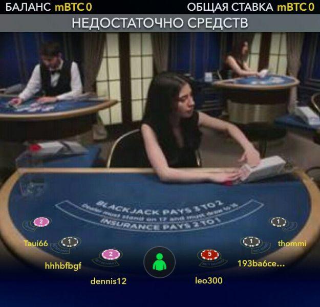 Живое казино в мобильном приложении