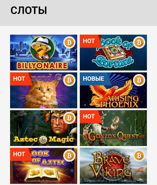 Игры на мобильной версии