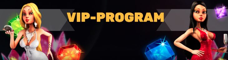 PlayAmo vip-program